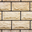 Stone wall texture. Wall Background — Stock Photo