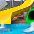 Aquapark sliders, aqua park, water park. — Stock Photo