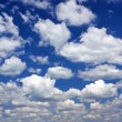Stock Photo: Blue sky with clouds. Composition of Nature.
