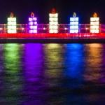 Hanukkah lights — Stock Photo