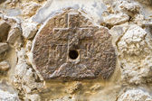 The eighth station of the God way on Via Dolorosa in Jerusalem. — Stock Photo