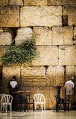 Muro das lamentações . — Fotografia Stock