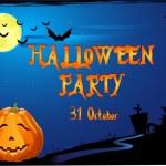 Halloween party — Stock Vector #31989213
