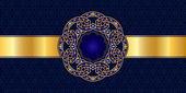 Gold Vintage Ornament on Dark Blue Arabic background — Stockvektor