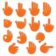 Hand finger sign vector — Stock Vector