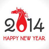 Happy new year 2014 background vector — Stock Vector