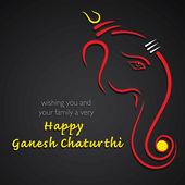 Ganesh chaturthi festival background — Stock Vector