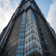 Stock Photo: Jin Mao Tower