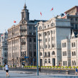 The Bund — Stock Photo