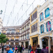 Senado Square — Stock Photo #32488299