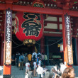 Sensoji Temple — Stock Photo #32488373