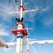 Ship Mast — Stock Photo