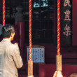 Hakone Shrine — Stock Photo