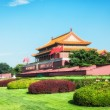 Forbidden City Meridian Gate — Stock Photo