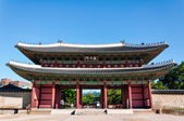 Changdeokgung Palace — Stock Photo