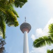 KL Tower — Stock Photo #39559477