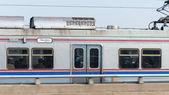 Seoul Metro — Stock Photo