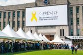 Sewol Memorial — Stock Photo