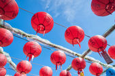 Paper Lanterns — Stock Photo