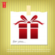 Box gift vector in Note Papers with a sticky tape stuck on the w — Stock Vector #41175145