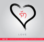 "Love text in thai ""ruck"" in heart — Stock Vector"