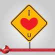 Heart in traffic sign vector icon — Stock Vector