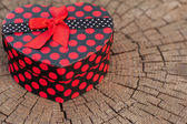 Heart Shape Gift Box on the Tree — Stock Photo