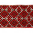 Embroidered by cross-stitch pattern. ukrainian ethnic ornament — Stock Photo