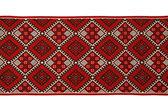 Embroidered by cross-stitch pattern. ukrainian ethnic ornament — Stock Photo