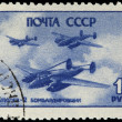 Stock Photo: Soviet Union. Postage stamp depicting airplane