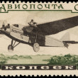 Stock Photo: Soviet Union. Airmail stamp depicting airplane