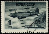 Soviet Union. Postage stamp depicting airplane — Stock Photo
