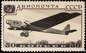 Soviet Union. Airmail stamp depicting airplane — Foto de Stock