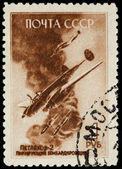 Soviet Union. Postage stamp depicting airplane — Stock Photo