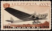 Soviet Union. Airmail stamp depicting airplane — Stock Photo