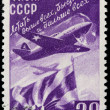 Stock Photo: USSR - CIRC1947: stamp printed in USSR shows USSR Air Flee