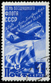 USSR - CIRCA 1947: The stamp printed in USSR shows USSR Air Flee — Stock Photo