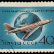 USSR - CIRC1958: Stamp Printed in USSR Shows Airplane Tu — Stock Photo #39316647