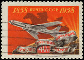 USSR - CIRCA 1958: A Stamp Printed in USSR Shows the Airplane, c — Stock Photo