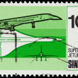 Singapore - CIRCA 1978: A stamp printed in Singapore shows Aircr — Stock Photo #39548115
