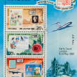 Korea - CIRCA 1980: A stamp printed in Korea shows international — Stock Photo