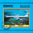 Manama Dependency of Ajman - CIRCA 1972: A stamp printed in Mana — Stock Photo #39548191