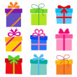 Vector collection: gift boxes — 图库矢量图片