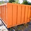 Container — Stock Photo