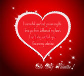 Быть моим Валентина с сердцем и цветок — Cтоковый вектор