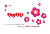 Valentine flower heart card — Stock Vector