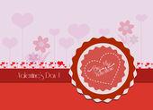 Valentine card flower — ストックベクタ