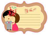 Love valentines about label — Stockvector