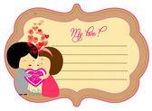 Sweet love valentines about label — Vector de stock