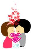 バレンタインの素敵です — ストックベクタ